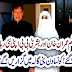Imran Khan Bushra BiBi  Aapnay New Ghar Me Muntkal.