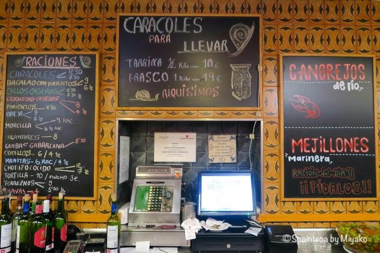 CASA AMADEO LOS CARACOLES マドリードの珍味カタツムリ店のバルメニュー