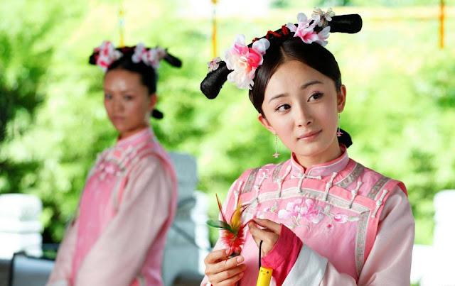 Qing Costumes Yang Mi Gong Jade Lock Heart