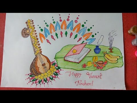 basant panchami,basant panchami rangoli,vasant panchami,pencil drawing,vasant panchmi rangoli designs,basant panchami 2019,vasant panchami rangoli,vasant panchami rangoli design 2019,basant,drawing for school compitition,drawing lessons,real time drawing,drawing tutorial,school competition drawing,drawing for kids,drawing academy,tale of basant panchami,kite drawing,happy basant panchami 2019,drawing,panchami