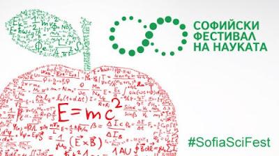 http://www.britishcouncil.bg/sofia-science-festival