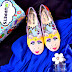 OOTD: Miss Piggy Shoes : My Irregular Choice...