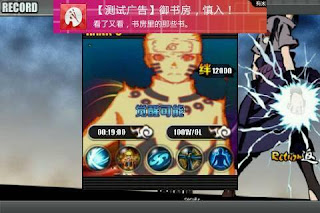 Download Naruto Senki Shinobi's Flame 2 by Fahmi Apk