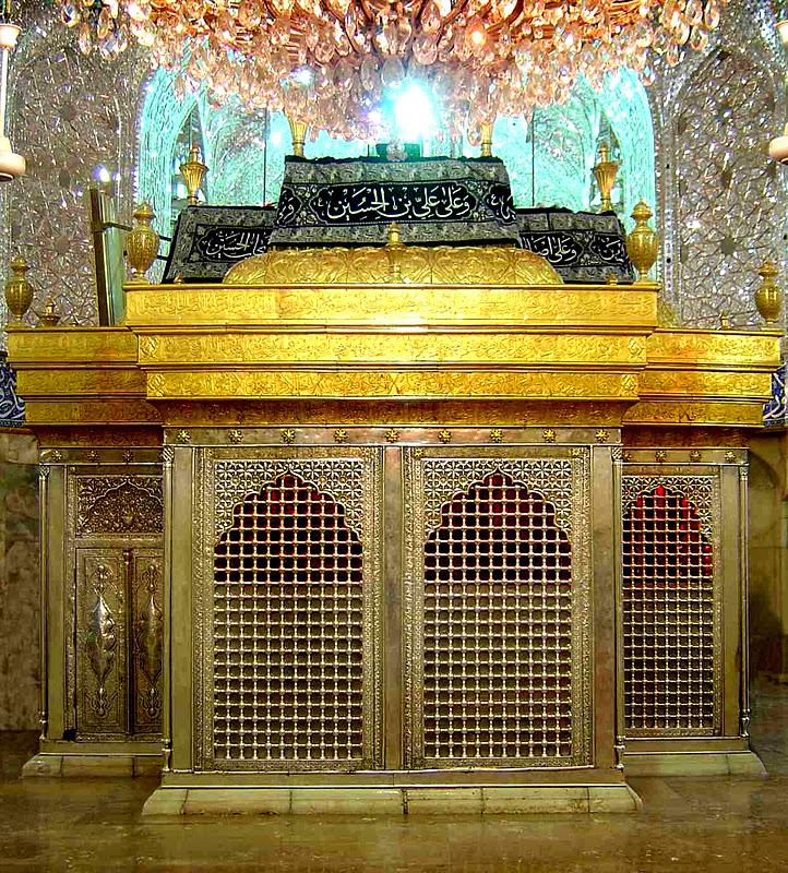 Non Muslim Perspective On The Revolution Of Imam Hussain: Islam: شیعی Shia Islam