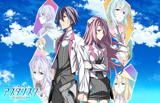 Download Gakusen Toshi Asterisk Episode 1 – 12 (End) Subtitle Indonesia