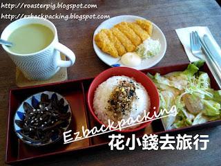 香港CAFE-吉列豬扒定食-花小錢去旅行