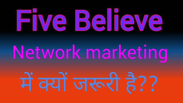 what is five believe in direct selling