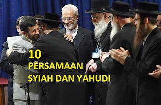 Ternyata Ada 10 Kesamaan Syiah Dengan Yahudi