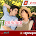 TV3 Thai Lakorn - Bopha Leak Lom-Ong [32Ep]