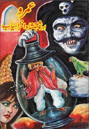 mallika manivannan novels pdf free download