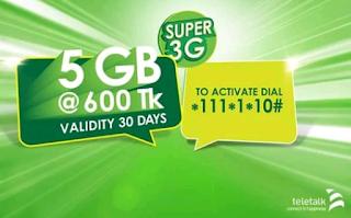 teletalk Internet package, 5gb, 600tk, one month Internet 5gb,টেলিটক ইন্টারনেট প্যাক, ৫জিবি ৬০০টাকায় টেলিটকে, ৬০০টাকা@ ৫জিবি, টেলিটকে ৫জিবি ইন্টারনেট কেনা