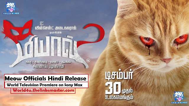 Meow Tamil Hindi Dubbed 720p HDRip Full Movie Download watch desiremovies world4ufree, worldfree4u,7starhd, 7starhd.info,9kmovies,9xfilms.org 300mbdownload.me,9xmovies.net, Bollywood,Tollywood,Torrent, Utorrent