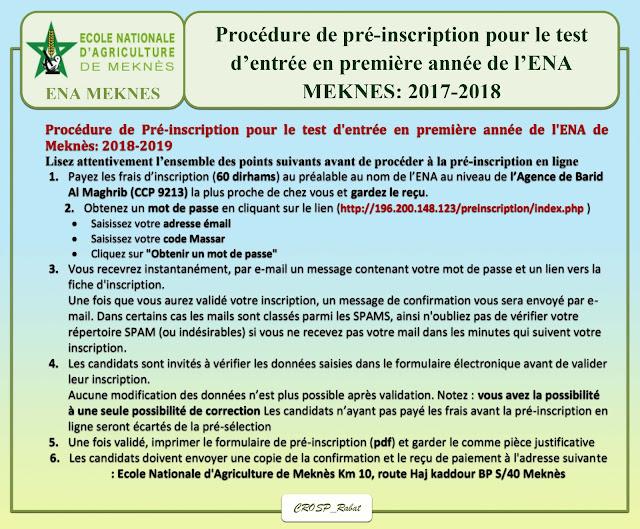 الترشيح لولوج المدرسة الوطنية للفلاحة بمكناس 2018-2019