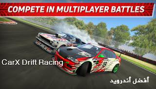 تحميل لعبة كار إكس CarX Drift Racing v1.11.1 مهكرة كاملة للاندرويد مجانا