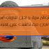 5 نصائح سرية و حيل للفايرفوكس لاول مرة تكشف على الانترنت