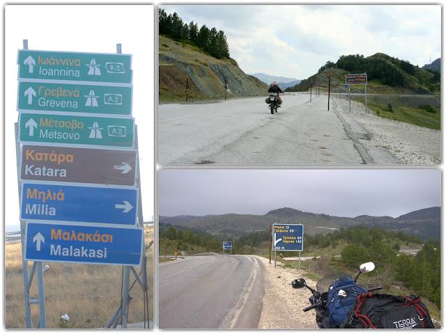 Ήπειρος: Δείτε που είναι οι ασφαλέστεροι και που είναι οι επικινδυνότεροι για οδήγηση δρόμοι