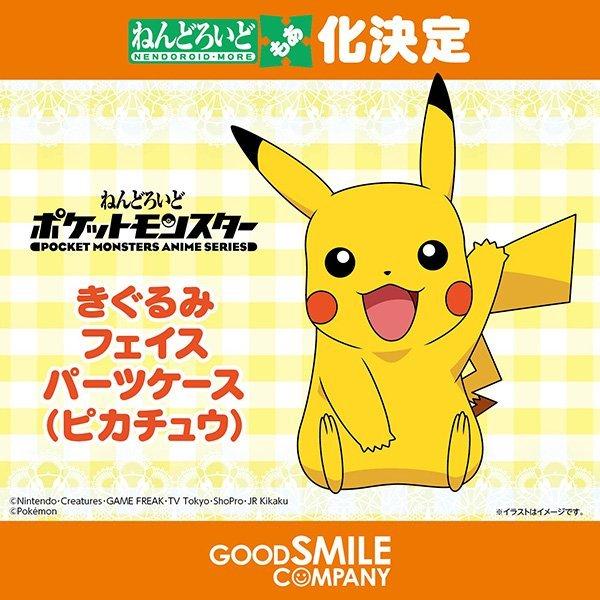 Más faceplates para el Nendoroid de Pikachu