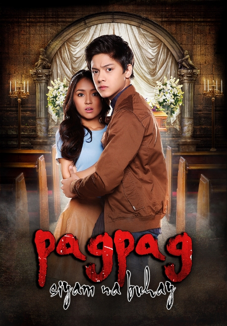 KathNiel Pagpag: Siyam na Buhay box office gross