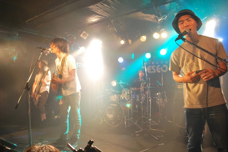 tut music support staff blog