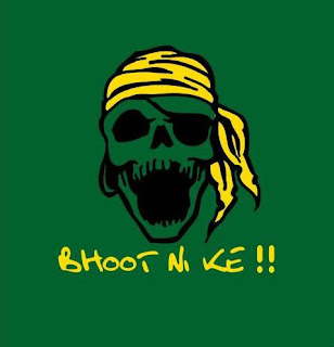 Bhootni Ke Funny Whatsapp Skeleton DPz Profile Picture