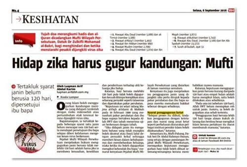 ibu mengandung boleh melakukan pengguguran kandungan (aborsi) jika dijangkiti zika, isu gugur janin zika di malaysia, boleh gugur bayi dijangkiti zika jika mudarat - mufti wilayah persekutuan, apa hukum gugurkan bayi dalam kandungan dijangkiti zika, menggugurkan kandungan janin zika