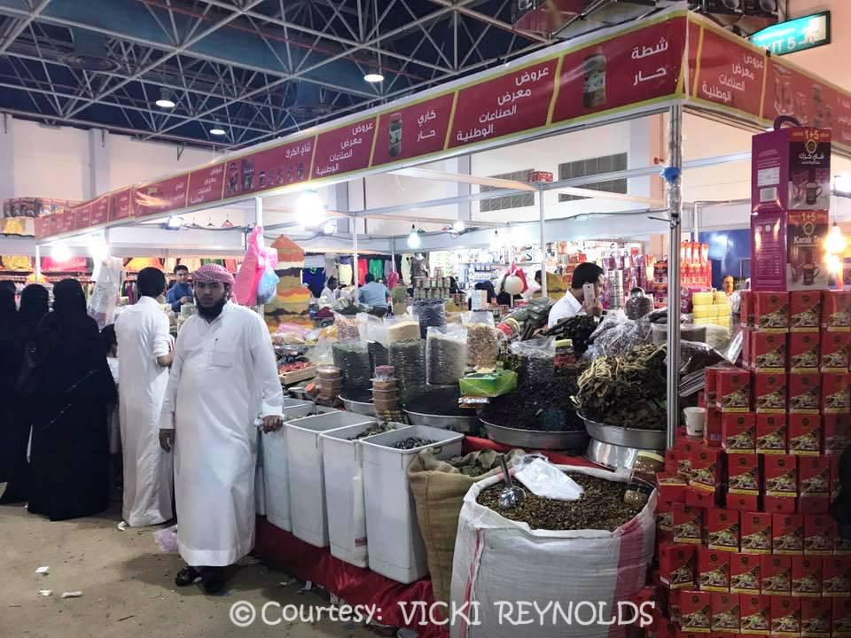 saudi arabia ramadan ile ilgili görsel sonucu