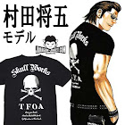 jas exclusive t shirt crows zero  tfoa (h 4)