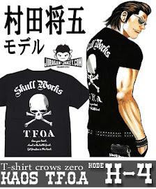 jas exclusive t shirt crows zero  tfoa (h 4)