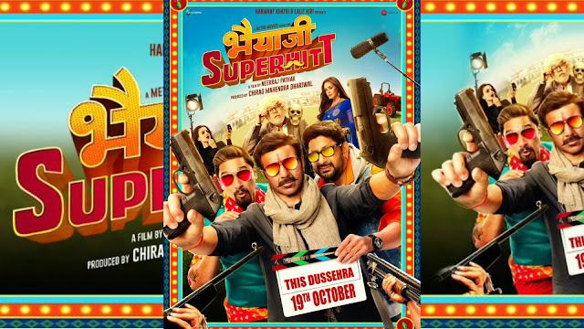 sunny deol Bhaiaji Superhit poster