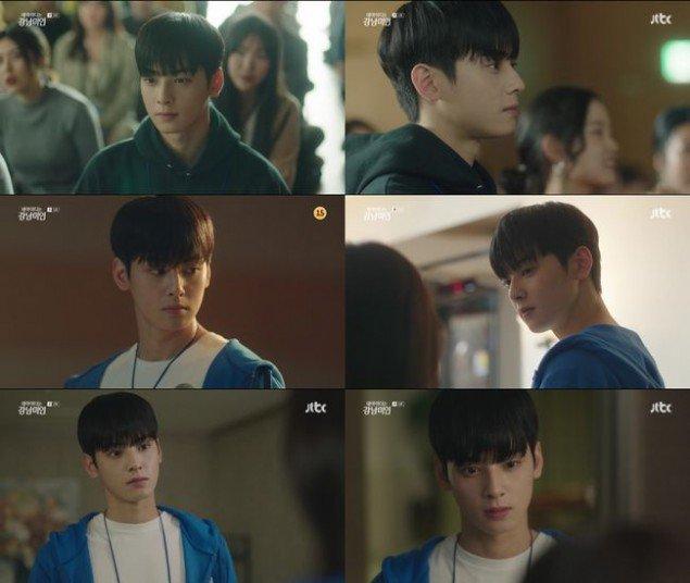 Akting Cha Eun Woo di Episode Perdana My ID is Gangnam Beauty Menuai Komentar Warganet