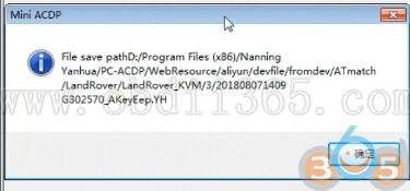 yanhua-acdp-add-jlr-kvm-key-22