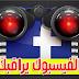 الفيسبوك يتابع ما تقوم به على هاتفك ويتجسس عليك عبر خاصيةOff-Facebook Activity  اليك طريقة الغاء دالك