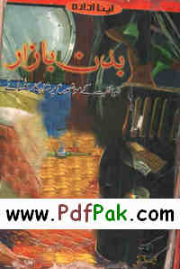 Badan Bazar Pdf