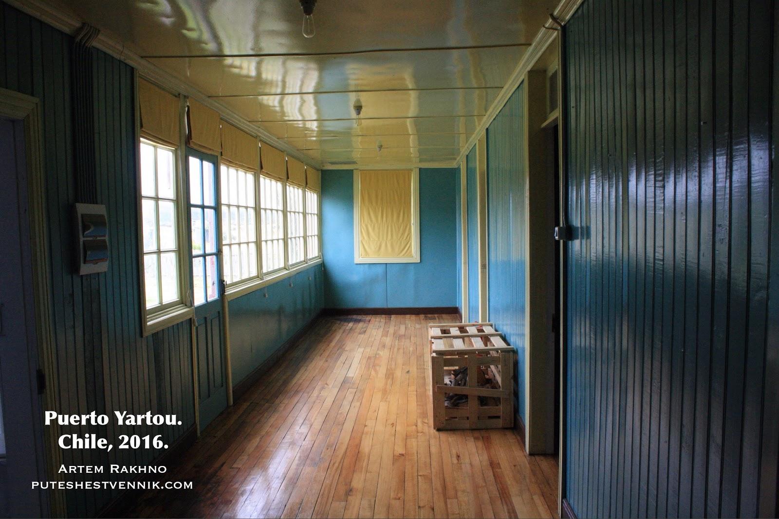 Корридор с синими стенами в доме эстанции
