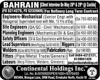 Long term Refinery project jobs in Bahrain