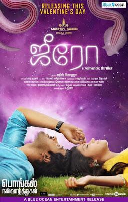 Zero (2016) Watch full tamil movie online