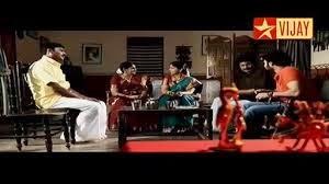 Star Vijay TV Office Serial Online