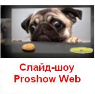 http://www.iozarabotke.ru/2017/08/onlan-alternativa-videoredaktory-youtube.html