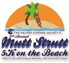 Oceans  Daytona Beach Shores For Sale