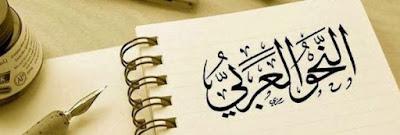 Dialek Arab