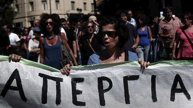 Τι ορίζει η διάταξη για την απεργία - Γιατί αντιδρούν τα συνδικάτα;