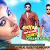 Daya Ram Ki Hori Vijay Verma Dhol Mix By Dj Rahul Gautam