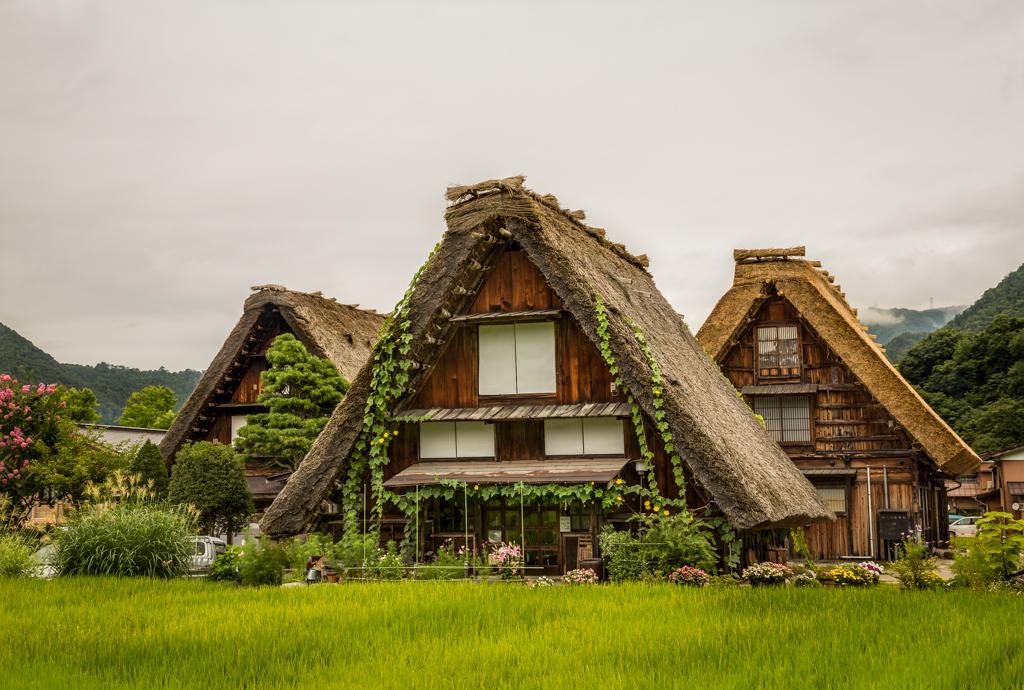 33. Shirakawago