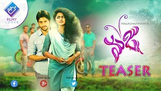 Naga Chaitanya's Majunu (2016) Telugu Mp3 Songs Free Download