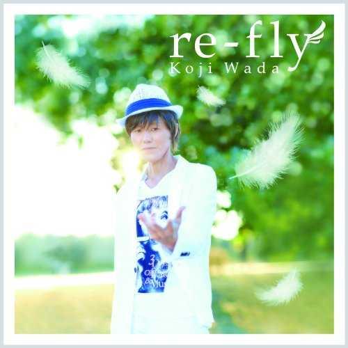 [MUSIC] 和田光司 Koji Wad – re-fly (2015.03.25/MP3/RAR)
