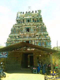 Suriyanar Navagraha Temple Kumabkonam