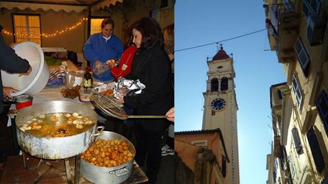 «Οι τηγανίτες τ΄ Αγιού»: Το έθιμο που αναβιώνει εδώ και 400 χρόνια παραμονή του Αγίου Σπυρίδωνα στην Κέρκυρα