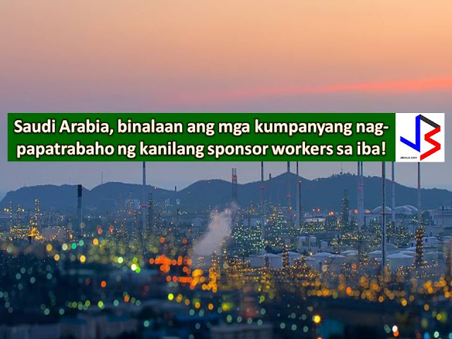 A fine of SR25,000 and a ban on a foreign recruitment for a year will be imposed on companies that will be caught for employing other sponsor's workers.  Fine is also the same if a company will allow their workers to work for others.  This is a reminder from an official from the Ministry of Labor and Social Affairs according to Article 39 o the Saudi Arabia Labor Law.