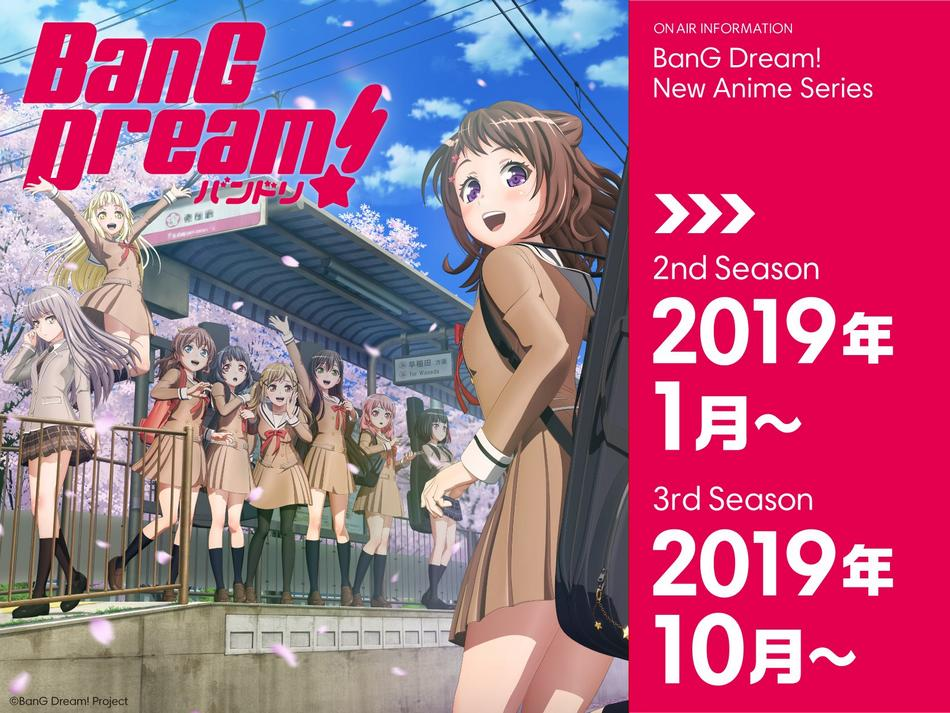 bang dream season 3