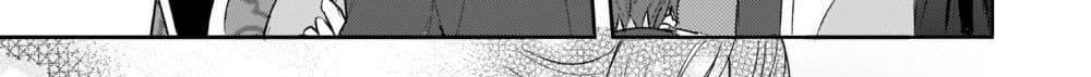 อ่านการ์ตูน Skill Daidokoro Shoukan wa Sugoi! Isekai de Gohan Tsukutte Point Tamemasu ตอนที่ 8 หน้าที่ 122